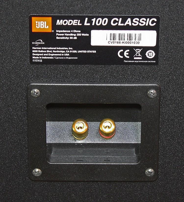 JBL L100 - TERMINALS